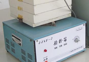 宝宝食品检测设备-验粉筛