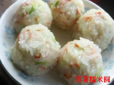 彩薯糯米圆,水磨糯米粉需要适量添加