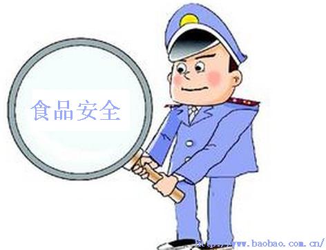 贵州2020年寒梅粉、蜡质玉米淀粉等食品追溯覆盖率将达60%以上