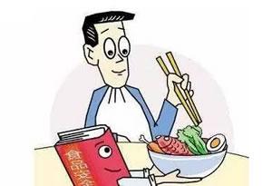 我国食品安全国家标准体系年底形成 覆盖寒梅粉,水磨糯米粉,蜡质玉米淀粉,小麦淀粉