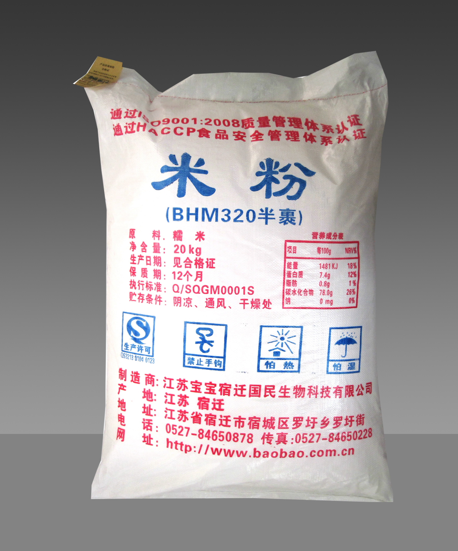 寒梅粉 预糊化米粉 粳糯米原料 半裹粉 用于青豆裹粉 坚果裹粉等