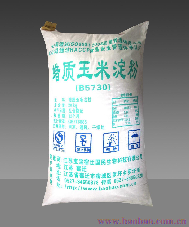 蜡质玉米淀粉(B5730)