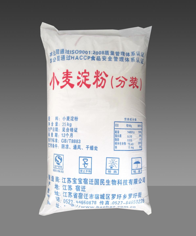 优质小麦淀粉 用于河粉、面包、糕点、馅料等食品的生产加工