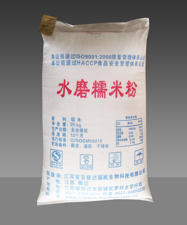 优质水磨糯米粉 粳糯米原料 口感更香糯柔软 可用于各类糕点食品