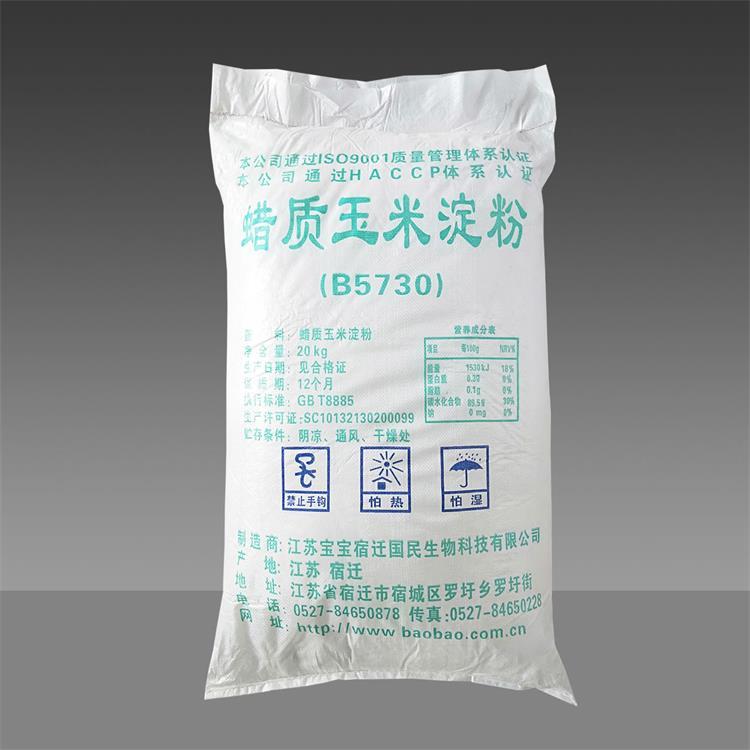 预糊化淀粉 蜡质玉米淀粉(B5730) 用于青豆、蚕豆、花生等