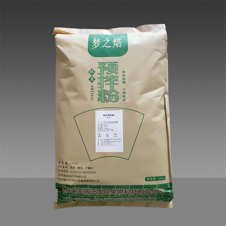糕点预拌粉,可用于麻薯、爆浆麻薯、冰皮月饼、驴打滚、冷冻麻薯