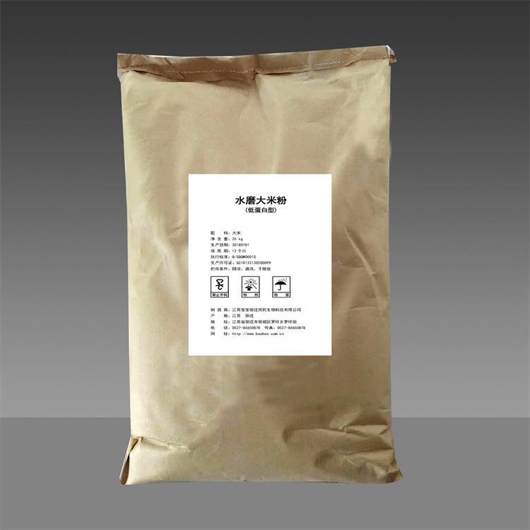 大米淀粉 糯米淀粉 低蛋白型 用于大米饼 沙司 化妆品等