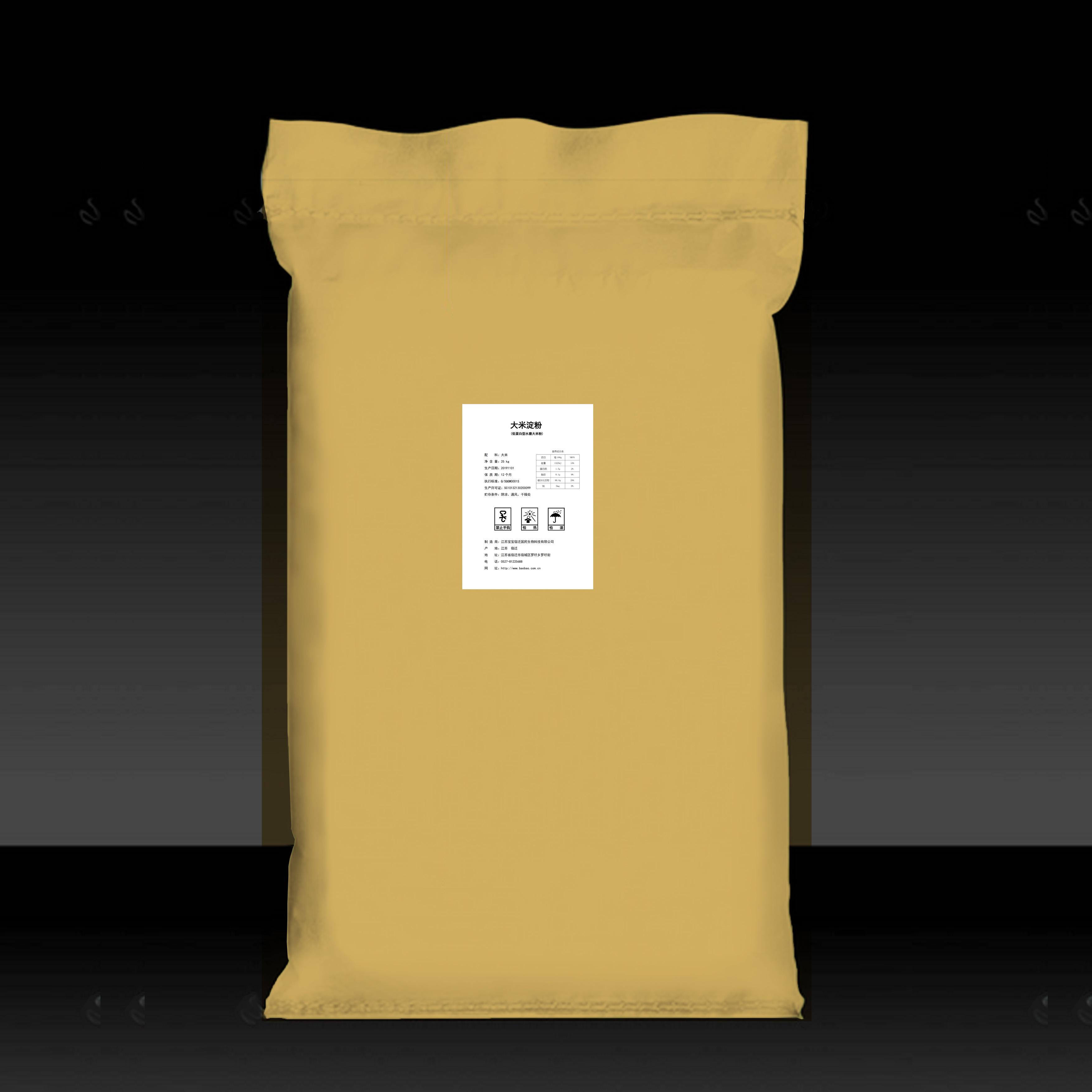 大米淀粉  低蛋白型大米粉 用于大米饼等膨化食品 厂家直销大米淀粉