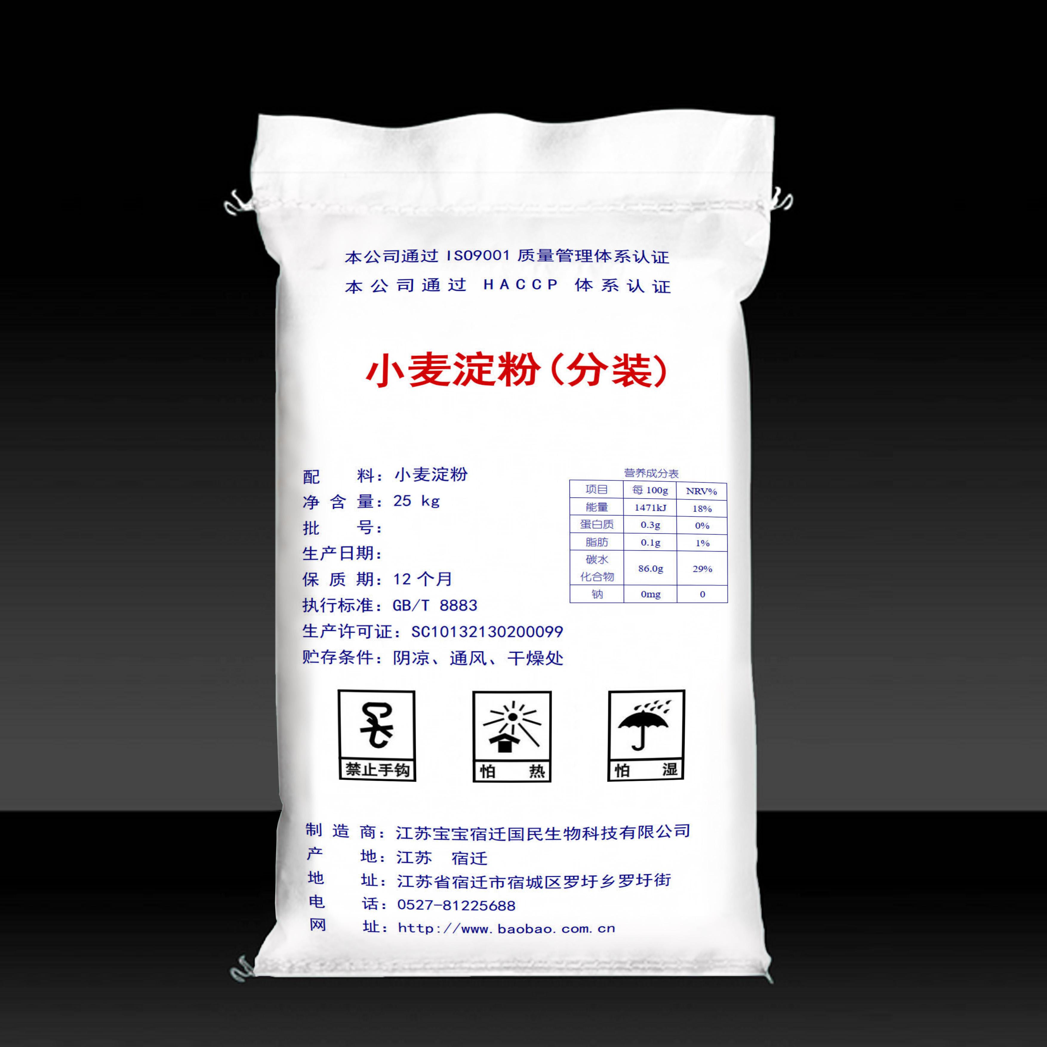 小麦淀粉 用于河粉、面包、糕点、馅料等食品的生产加工