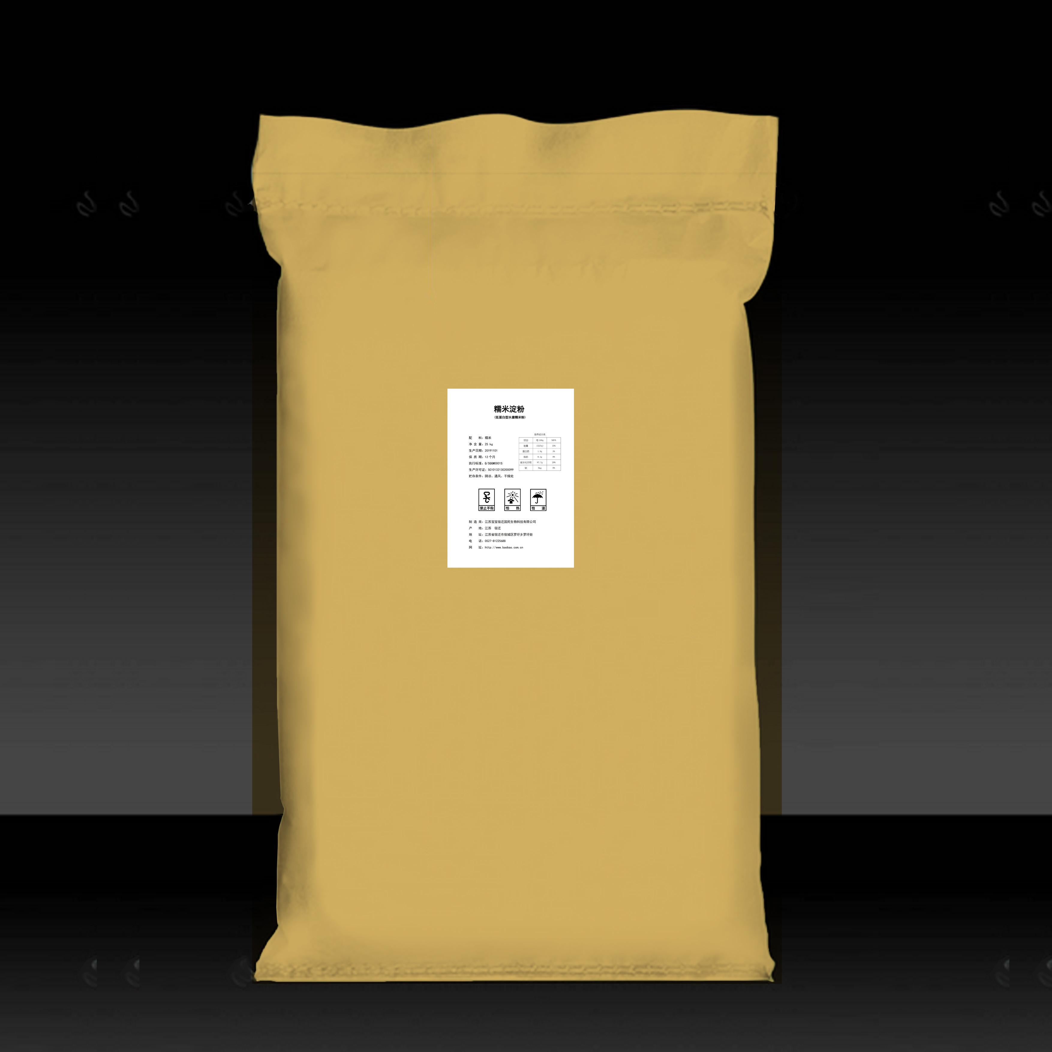 糯米淀粉 低蛋白糯米粉 用于各种糕点、膨化食品